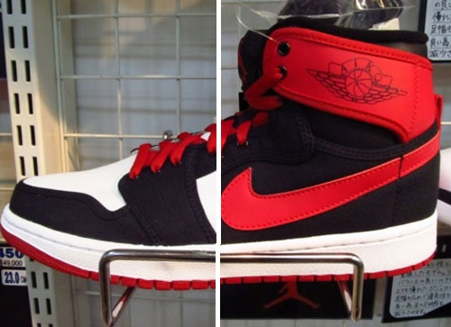 air jordan knockoffs