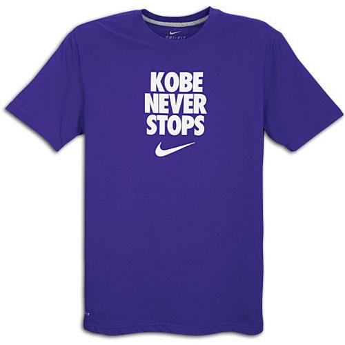 Nike Slogan Shirts Nike Never Stops t Shirt 4