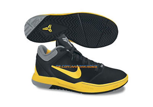 Nike Zoom Kobe Gametime - Spring 2013 - WearTesters