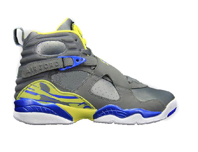 finest selection 2e356 7d88a Air Jordan VIII (GS) Cool Grey/ Violet Force - Yellow ...