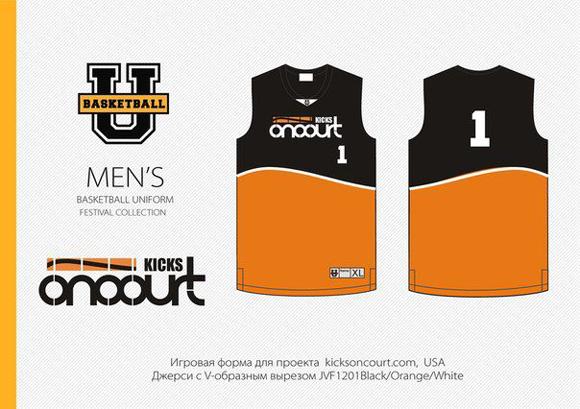 U Basketball Custom Uniforms