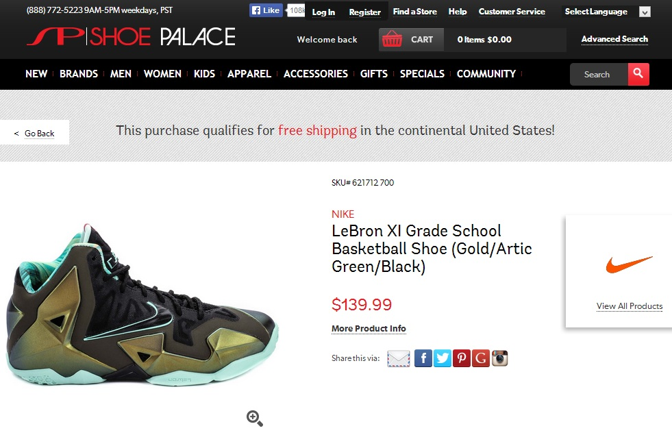 Shoe palace coupon code