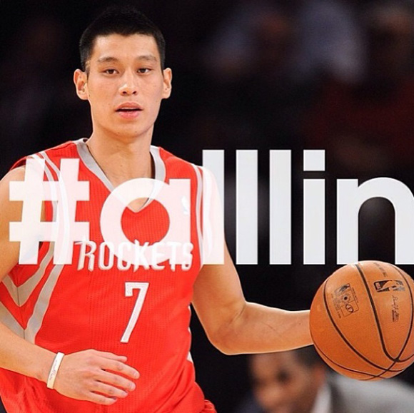 adidas Officially Welcomes Jeremy Lin #alllin