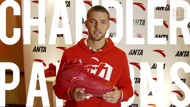 Chandler Parsons Signs Deal with ANTA