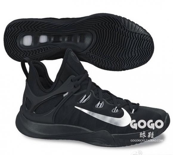 Nike Zoom HyperRev 2015 1