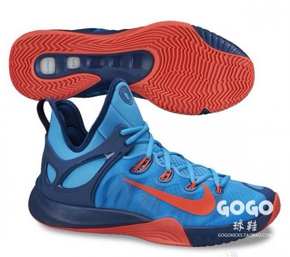 Nike Zoom HyperRev 2015 5
