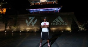 adidas and John Wall Tip-Off Take on Summer Tour