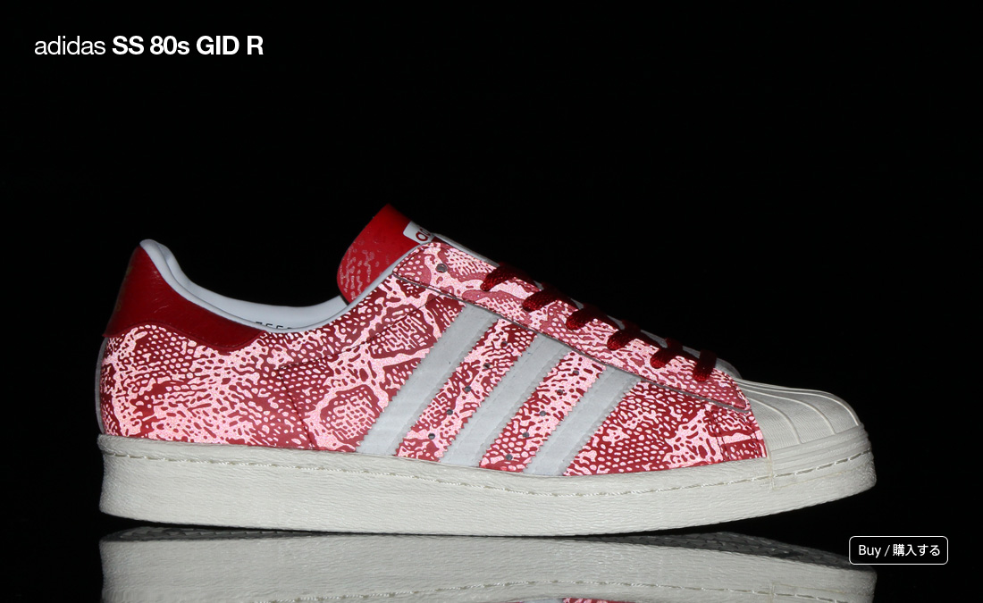 Adidas Superstar Black Reflective