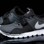 Nike SB Trainerendor Black and Metallic Silver – Available Now