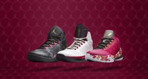 Jordan Brand Unveils Christmas Collection