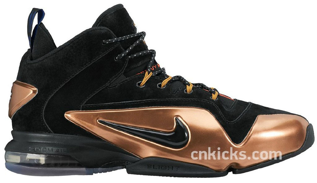 Copper Basketball Shoes