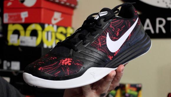 Nike KB Mentality - Detailed Look