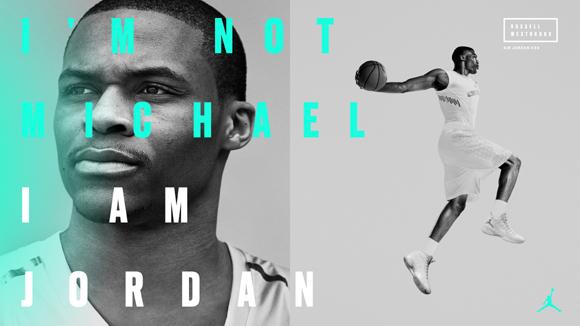 Jordan Brand Celebrates 30th Anniversary 5
