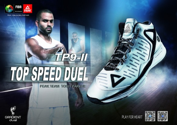 dakz performance sports apparel essay