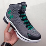 Under Armour Curry One Grey/ Green