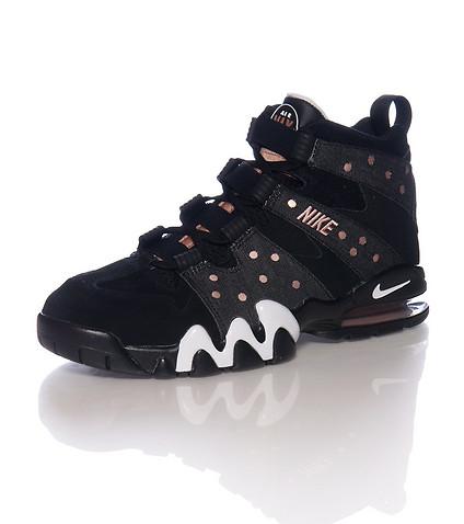 Nike Air Max CB '94 Black/ Bronze