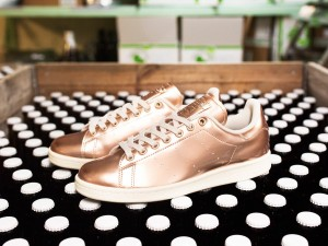 adidas Stan Smith 'Copper Kettle'