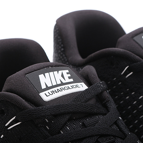 low priced dccd7 087c0 Flyknit Takes Over on the Lunarglide 7 - WearTesters