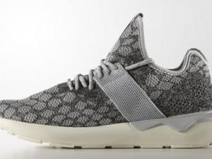 adidas Tubular Primeknit 'Stone Grey'