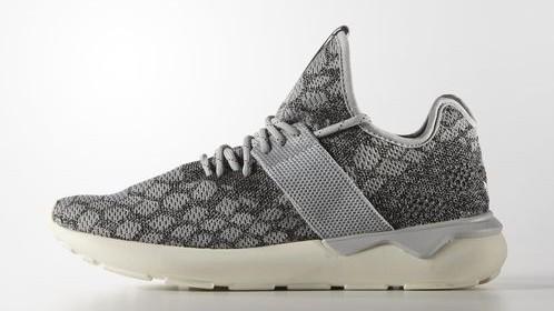 "adidas Tubular Defiant Primeknit ""Sun Glow Sneaker News"