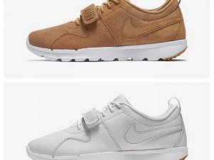 Nike TrainerEndor flax wheat white