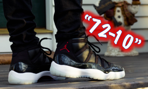 Air Jordan 11 Weartesters Jordan