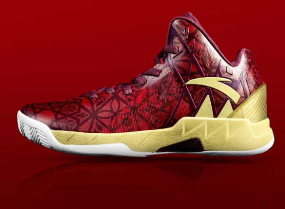 Curry 1 Chinese New Year