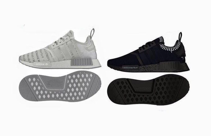 adidas nmd 2016 release