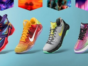 Nike id Stars of the Vault Collection