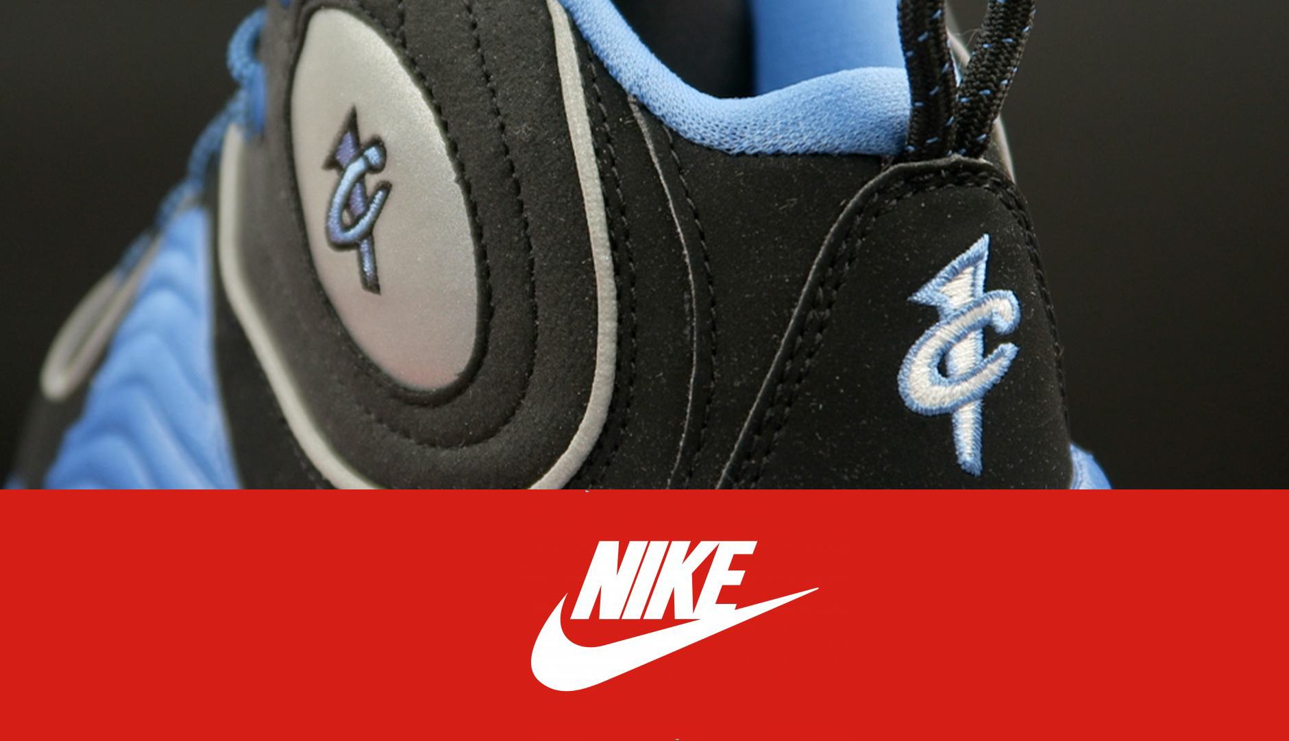 performance appraisal of nike E‐recruitment gets the nike tick of approval: system frees hr staff to perform  more consultancy  focuses on the problems that nike was experiencing with its  traditional  is it time to do away with annual performance appraisal system.
