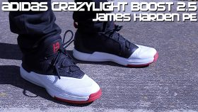 adidas CrazyLight Boost 2.5 Low James Harden PE – Detailed Review