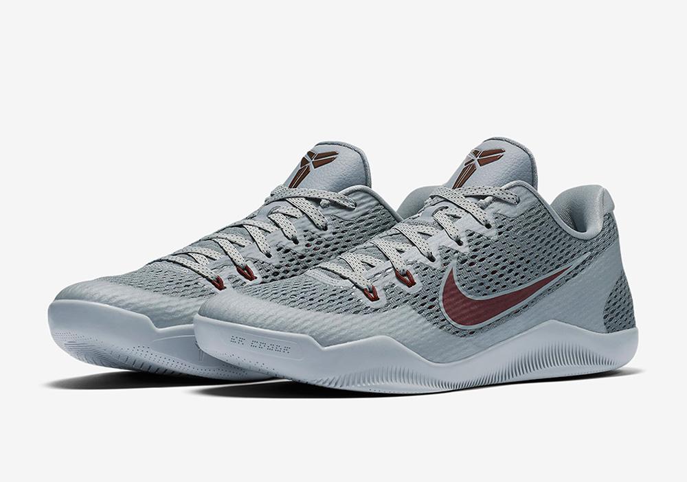 The Nike Kobe 11 EM 'Lower Marion Aces