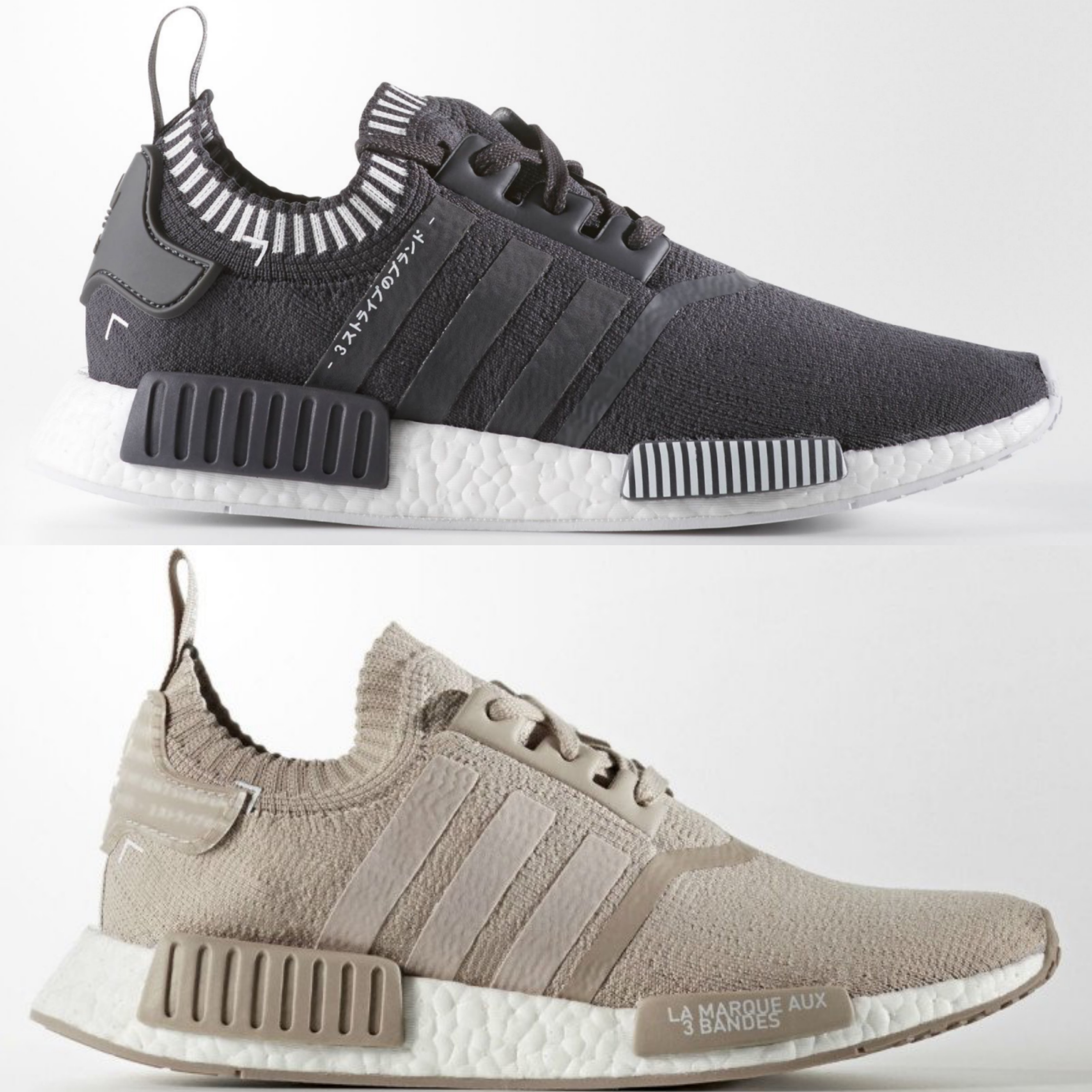 sports shoes 65e0b 58e2d The adidas NMD Runner R1 'Language Pack' has Restocked ...