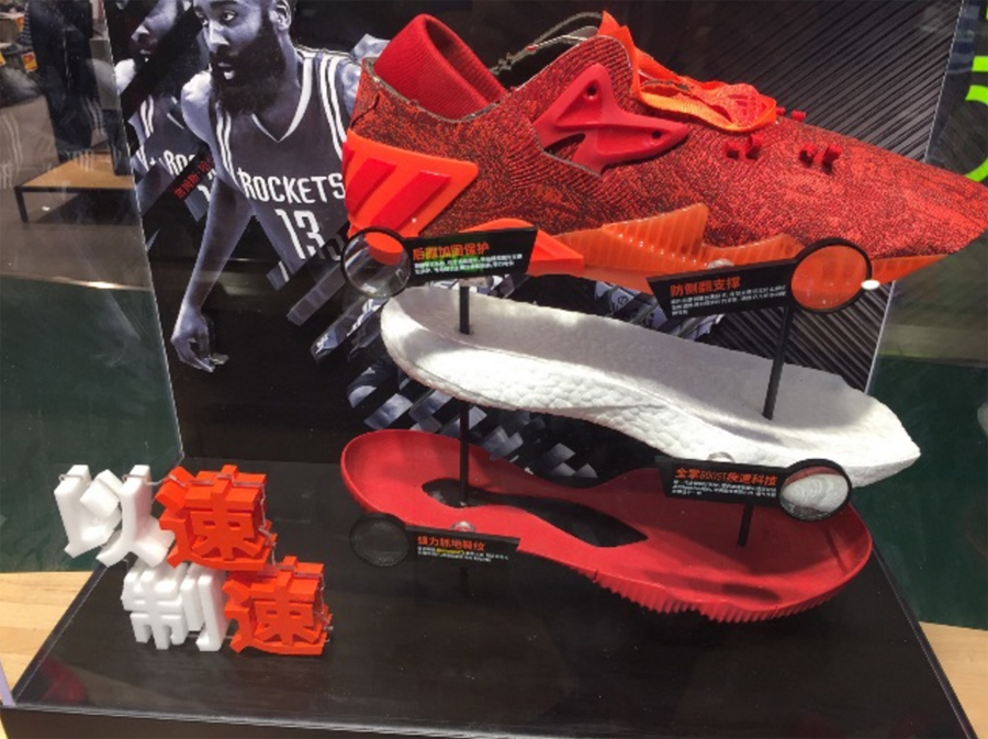See the adidas CrazyLight Boost 2016 Deconstructed WearTesters