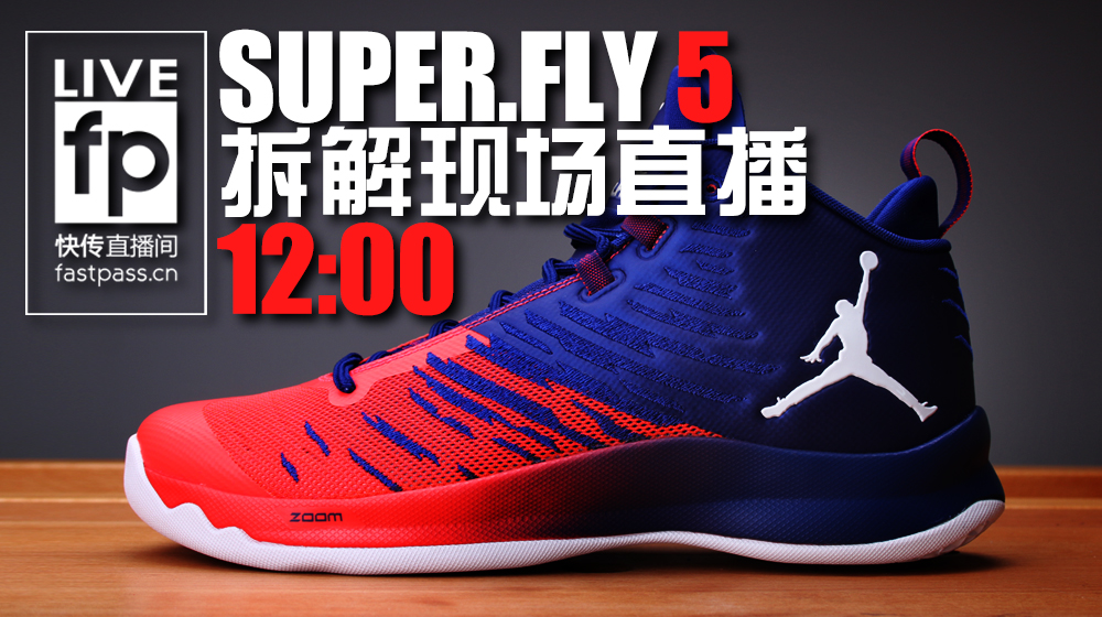 greedy Jumping jack Striped  The Jordan Super.Fly 5 Has Been Deconstructed - WearTesters