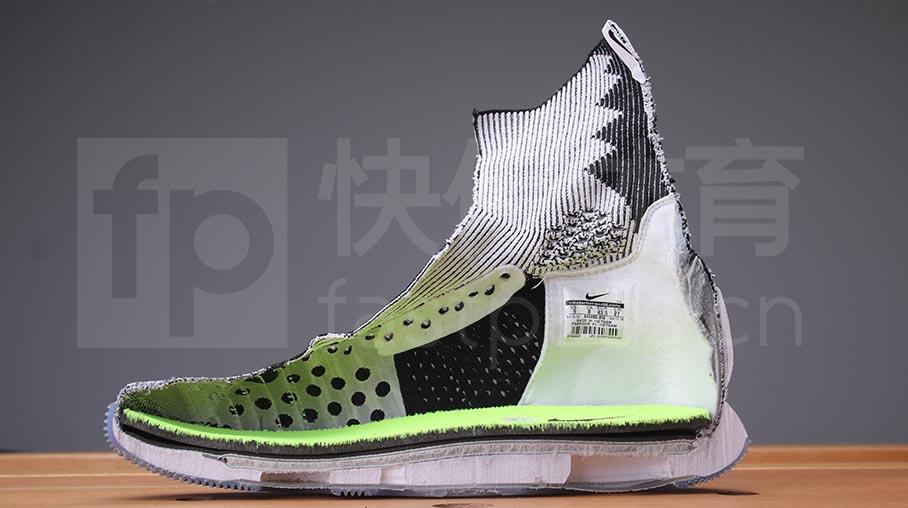 Nike Hyperdunk Flyknit 2017