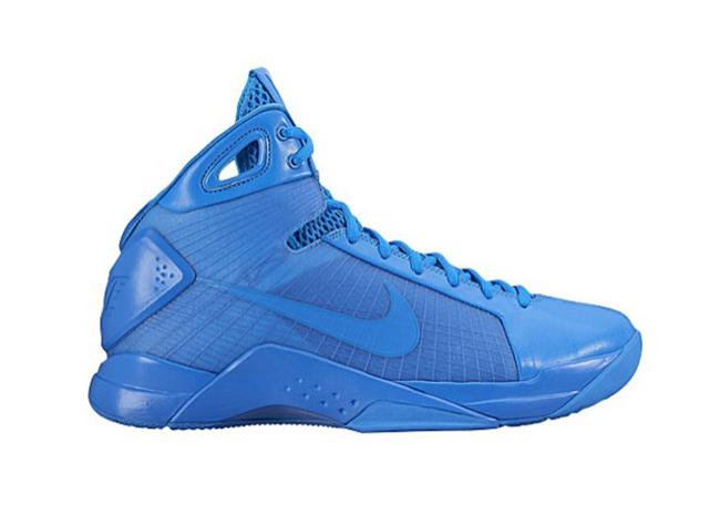 Nike Hyperdunk Shoes Size  Below
