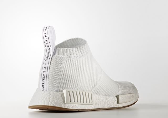 adidas NMD City Sock Release Info   shoes kicks
