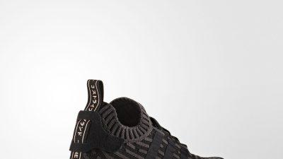 Adidas NMD _R2 PK -Heel