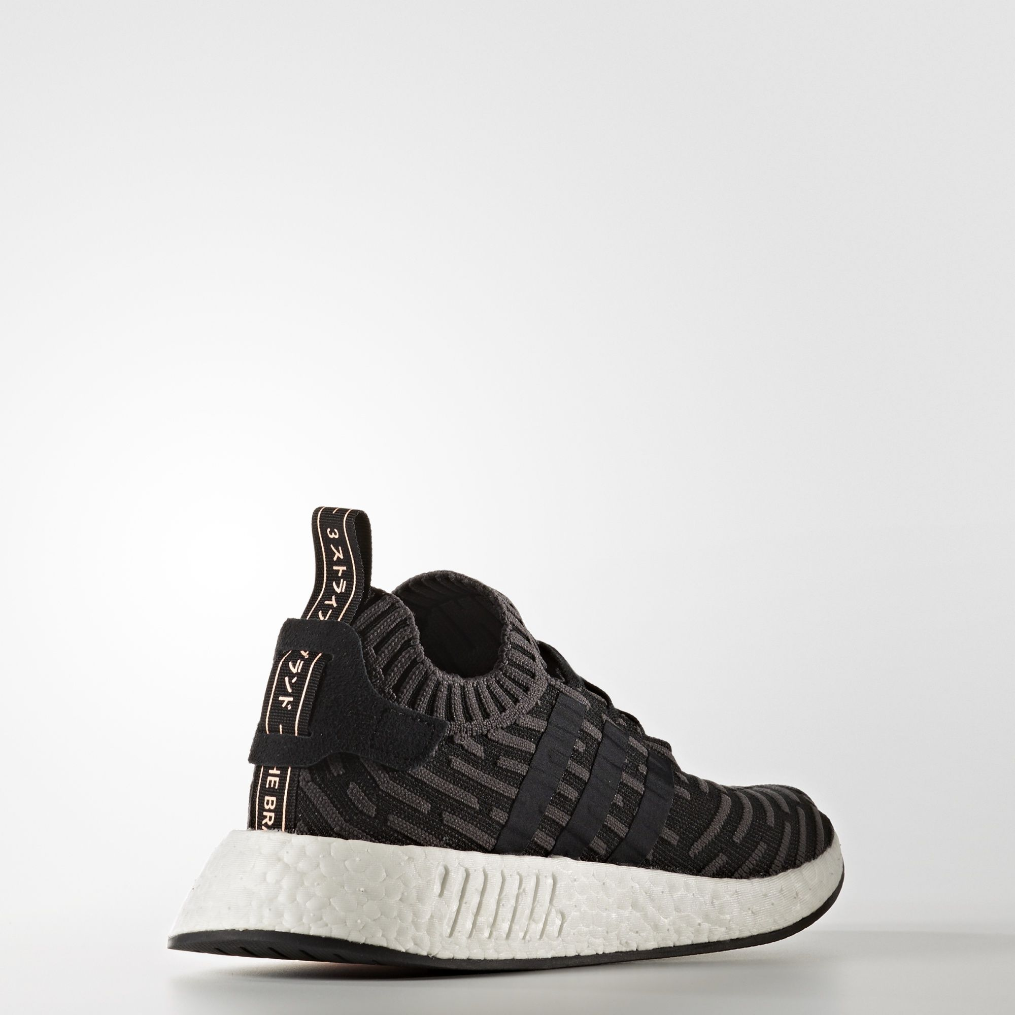 the upcoming and updated adidas nmd r2 primeknit weartesters. Black Bedroom Furniture Sets. Home Design Ideas