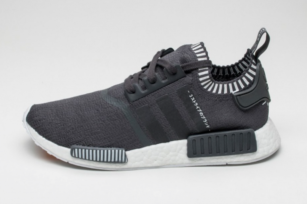 Adidas NMD R1 PrimeKnit 'Tri Color' The Sole Library