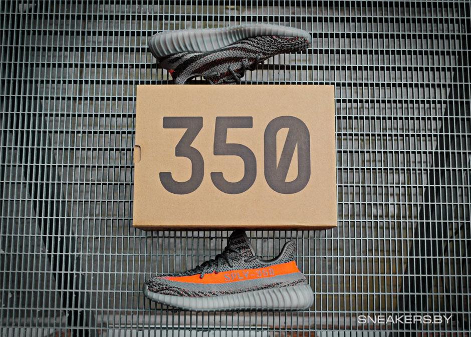 adidas-yeezy-boost-350-v2-8