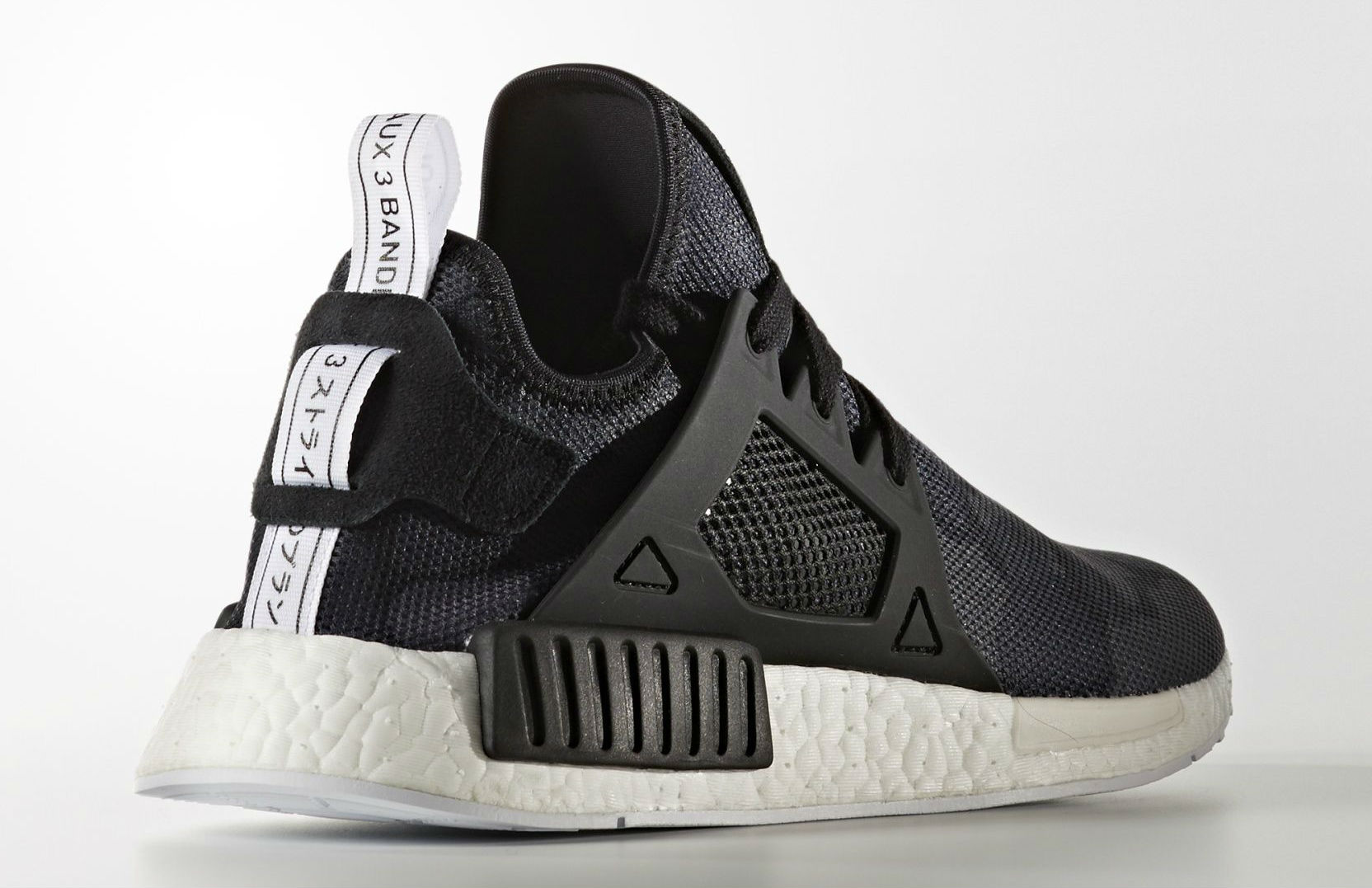 camouflage hits the adidas nmd xr1 this fall weartesters. Black Bedroom Furniture Sets. Home Design Ideas