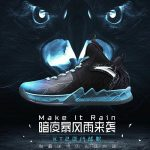 The Anta KT2 'Make It Rain' – New Images and Angles