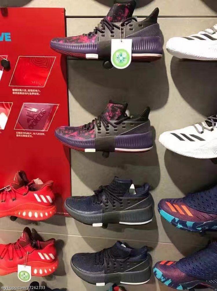 Adidas D Lillard 3 Spotted On Overseas Shelves Weartesters