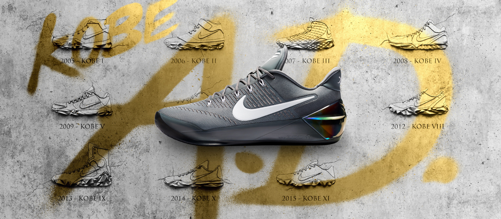 sneakers for cheap 32d9a b6f35 Nike Officially Unveils the Nike Kobe A.D. - WearTesters