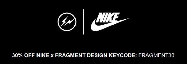 nike x fragment design coupon code hanon 1