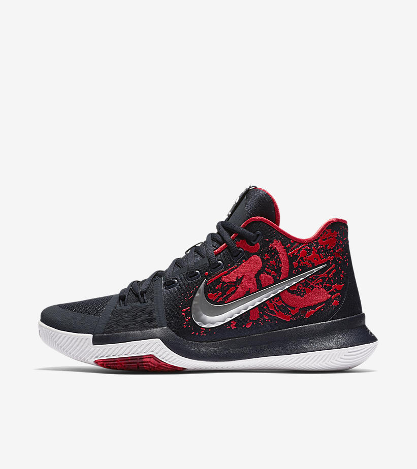 online retailer 565f6 df7bb The SNKRS Mystery Drop is Revealed: The Nike Kyrie 3 ...