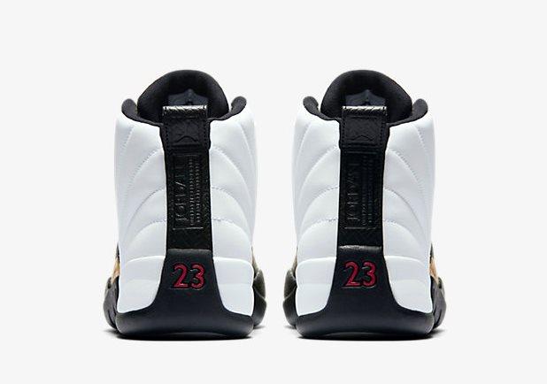 AJ-CNY AJ12 - Heel