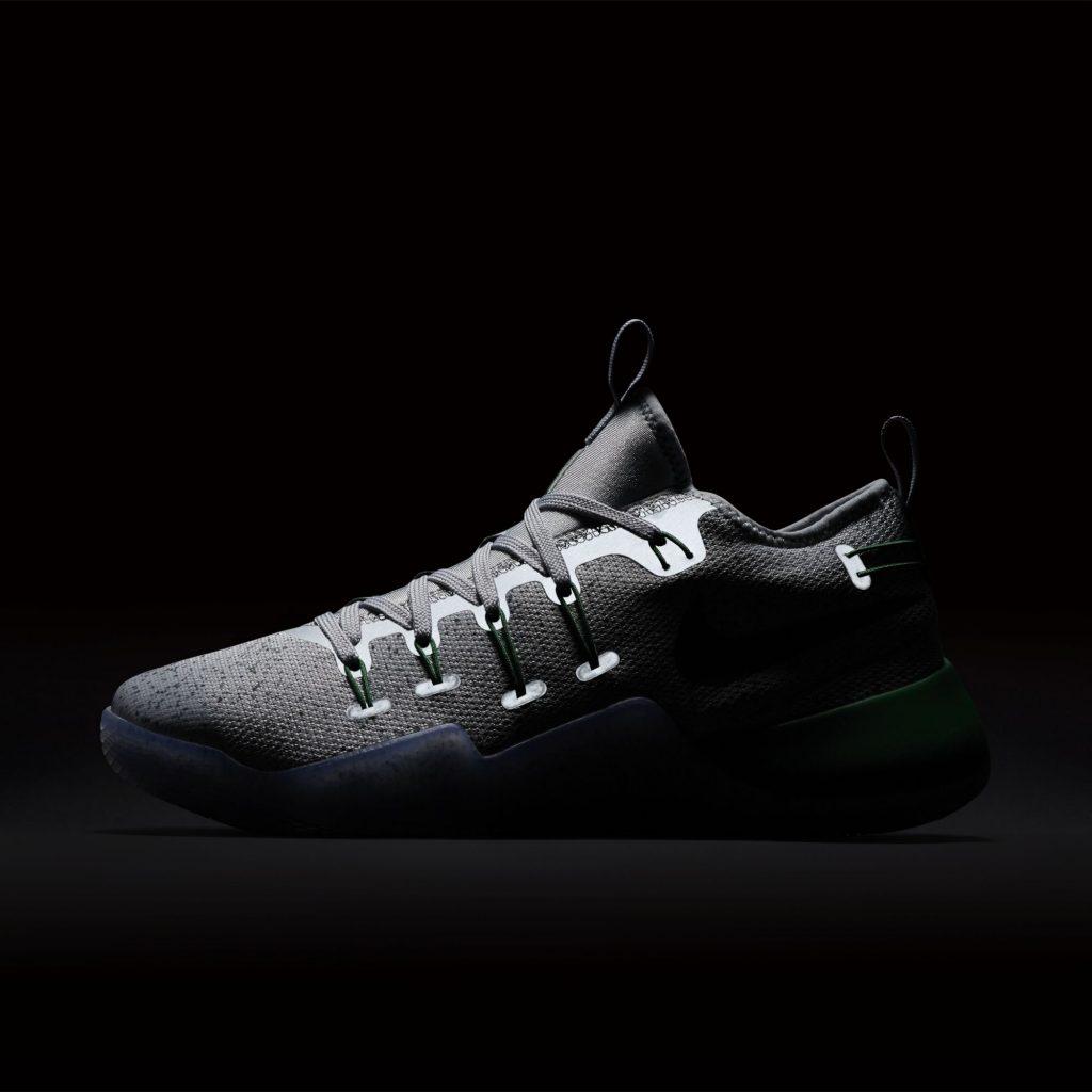 Nike Hypershift - PE - Isiah Thomas - Reflective